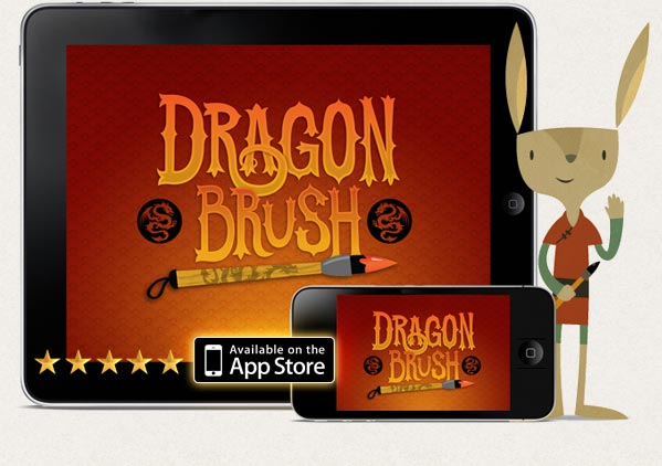 Dragon Brush storybook App